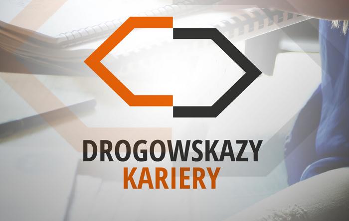 Wrocławskie Drogowskazy Kariery 2017