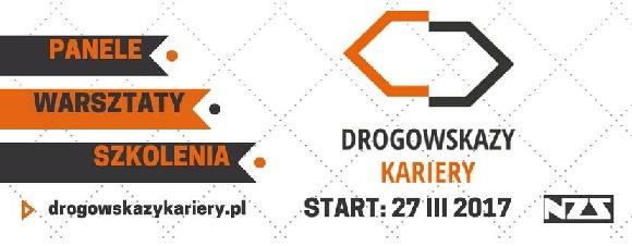 Drogowskazy Kariery 2017