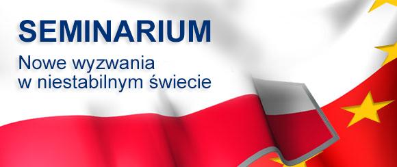 Seminarium IBD, WZ UW, WiseEuropa
